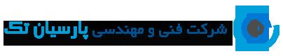 فروشگاه اینترنتی پارسیان تک